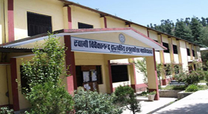 Government PG College Lohaghat